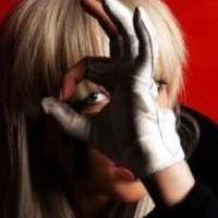 Lady Gaga und die Illuminaten
