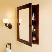Discount Bathroom Medicine Cabinets - Home Furniture Design