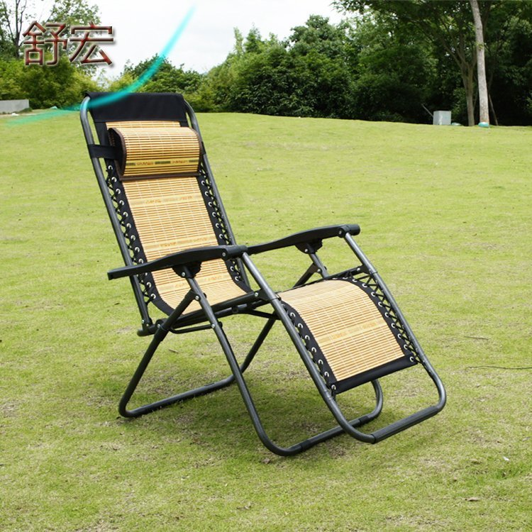 Folding Beach Chaise Lounge Chairs Home Furniture Design