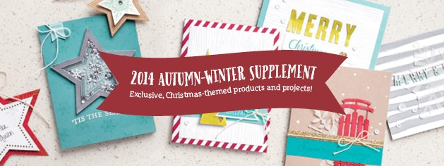 Stampin Up Autumn/Winter Supplement
