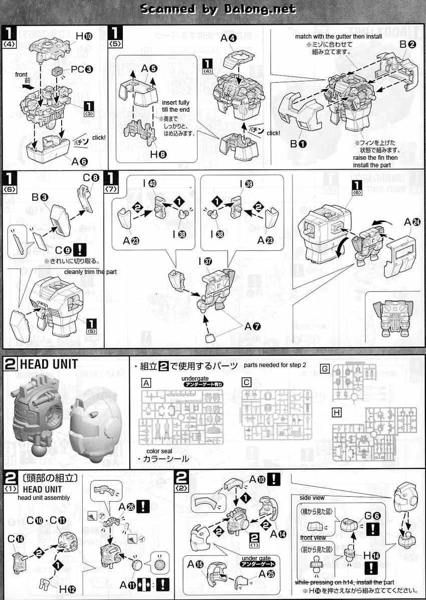 2000 kawasaki prairie 400 4x4 wiring diagram