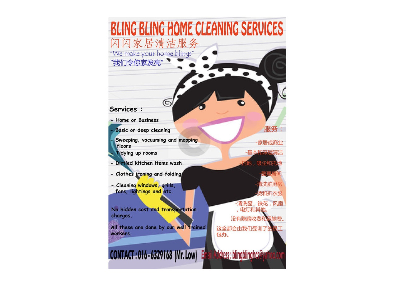 sample cleaning flyers sample cleaning flyers makemoney alex tk