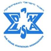 2013 שנת הסטטיסטיקה הבינלאומית
