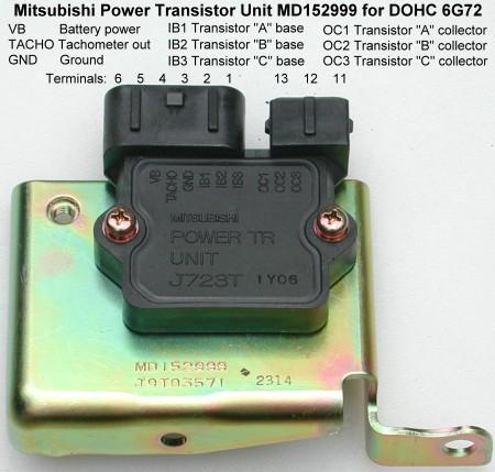 Stealth 316 - Power Transistor Unit