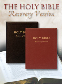 Recovery Version New Testament  is available FOR FREE! [in the picture: the Holy Bible, Recovery Version]