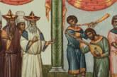 Συναυλία Παλαιάς Βυζαντινής Μουσικής στη Μητρόπολη Αθηνών