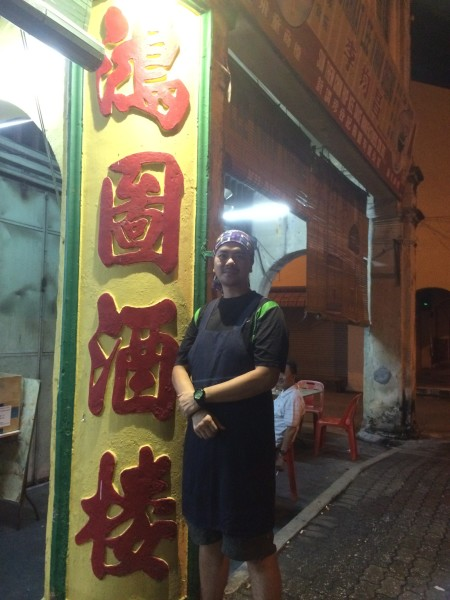 The wok-wielding Chef Andy who cooked my delicious meal. He is the 3rd gen chef at this family restaurant that's been dishing up yummies for the tummies since the 1950's! Thanks to uncle Peter Chan from The Haven Ipoh, who took me here  for an old school gourmet adventure!