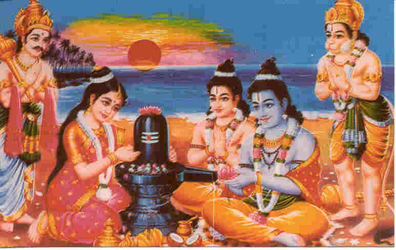 Lord Shiva Lingam Wallpapers 3d Rama Print 8