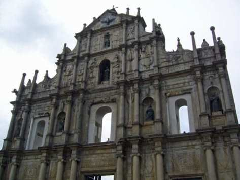 The Ruins of St. Pauls in Macau.