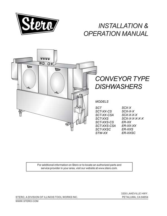 Stero Product Manuals