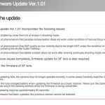 Fuji X-Pro 1 Firmware Update 1.01 - Fuji addresses the lens chatter