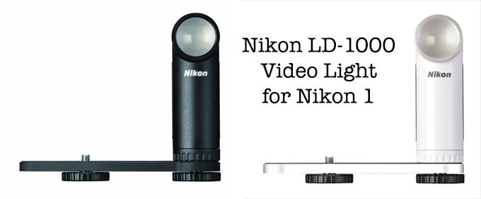 videolight