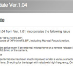 New Firmware for the Fuji X-E1 and 35 1.4 Lens increases AF accuracy
