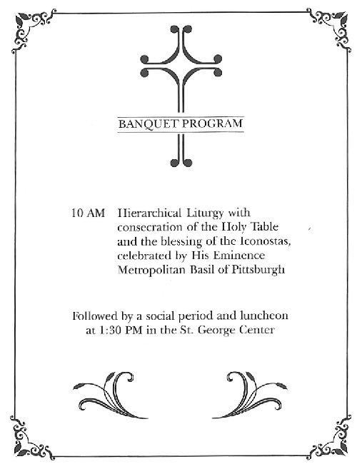 Banquet Program - St George Byzantine Ruthenian Catholic Church - church program