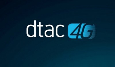 DTAC 4G Now Available In Pattaya – Stickboy Bangkok
