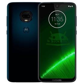 Motorola Moto G7 Plus XT1965-2 LAKE Android 10 Q Brazil AMXBR - QPWS30.61-21-18-7