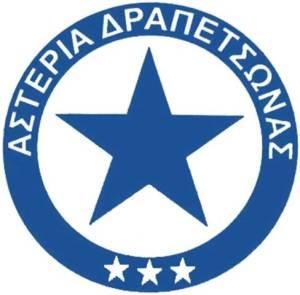 asteria drapetsonas logo2