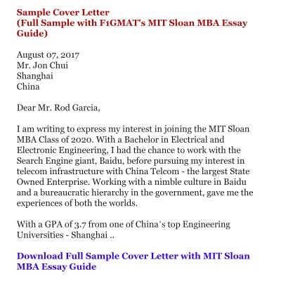 MIT Sloan Cover Letter Tips (No Required Essay for 2017-18)