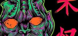 awaken the gorgon