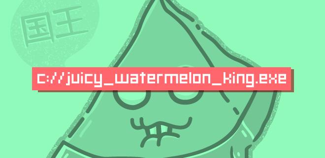 juicy watermelon king