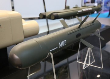 MBDA offers co-dev on 5th Gen anti-tank missile