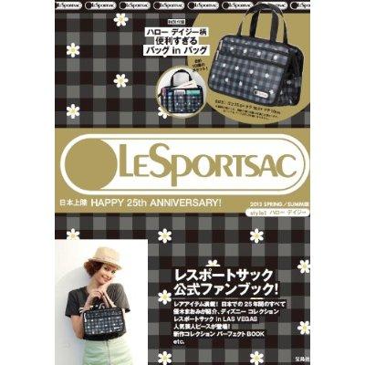 Lesportsac 25th Anniversary