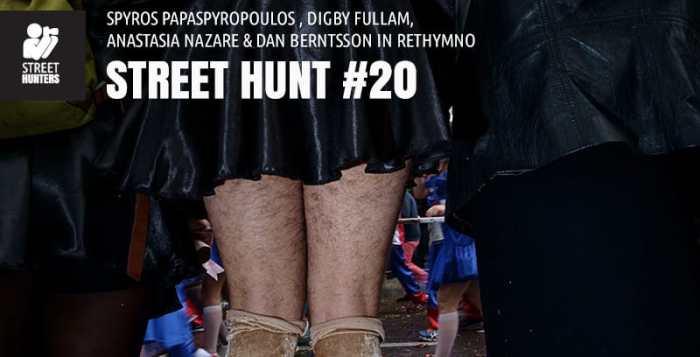 Street Hunt 20 - Rethymno Carnival