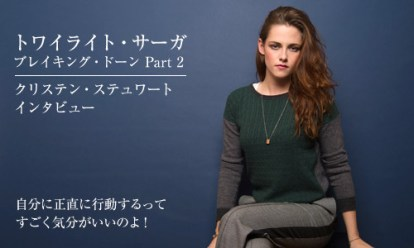 Kstewartfans Japan (6)