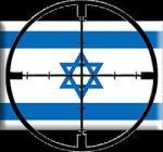 Israel target