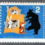 stunningmesh-postage-stamps (70)