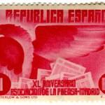stunningmesh-postage-stamps (91)