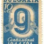 stunningmesh-postage-stamps (92)