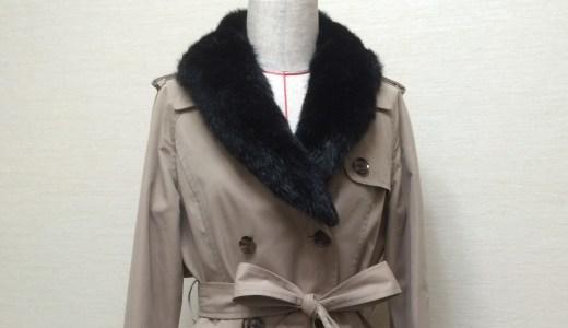苦手な色の克服法(1)〜WINTERの人がベージュのコートを着るには?