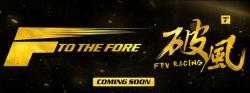 tothefore