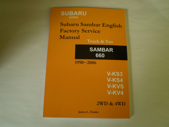 Subaru Sambar Parts