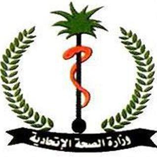 وزارة الصحة بالخرطوم تكمل الخريطة الصحية للولاية بحلول العام المقبل