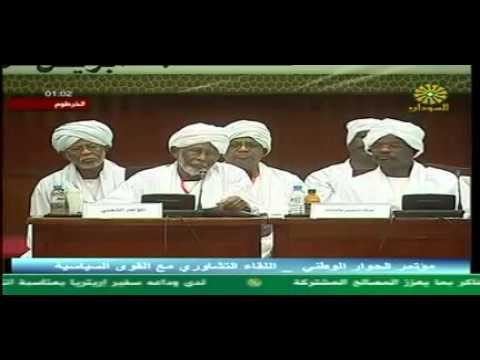 لجنة الحريات بالحوار تطالب بإلغاء قانون النظام العام