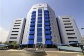 افتتاح فرع للبنك التجاري الإثيوبي بالخرطوم