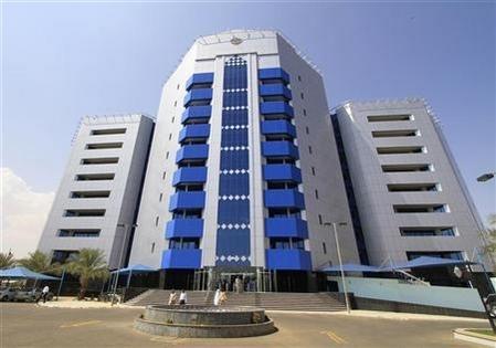 البنك المركزي ينفي تمويل السودان للإرهاب