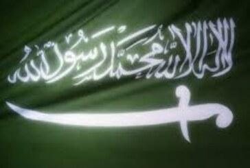 السعودية : بموافقة الملك.. إجازة 3 أيام للموظف في حالة وفاة أحد والديه أو أبنائه أو زوجته