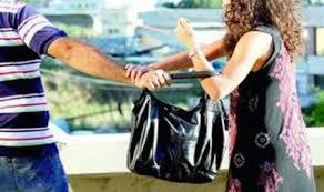 توقيف اخطر معتاد خطف حقائب سيدات