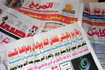 أبرز عناوين الصحف السودانية الرياضية الصادرة اليوم 4 إبريل 2015