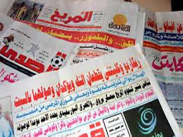 عناوين الصحف الرياضية الصادرة يوم ﺍﻟﺠﻤﻌﺔ ﺍﻟﻤﻮﺍﻓﻖ 3 ﺃﺑﺮﻳﻞ 2015