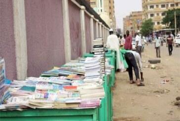 القضارف تتسلَّم 250 ألف كتاب مدرسي بتمويل دولي