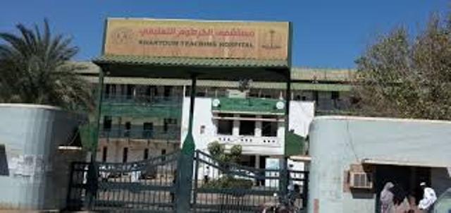وزارة الصحة تستدعي مديرة الطوارئ بمستشفى الخرطوم