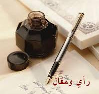 د. ربـيع عبـد الـعـاطـي عبيد: رسائل الأسبوع 4-3