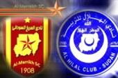 """""""جدة"""" تستقبل مباراة السوبر السوداني في (فبراير)"""