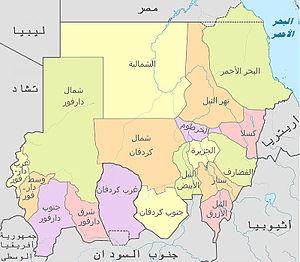 """اتفاق """"ولائي"""" ينزع أراضي القضارف من المليشيات الأثيوبية"""