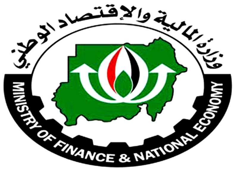 وزارة المالية: الحكومة دفعت ترليون و(300) مليار جنيه لشراء المحاصيل من المزارعين