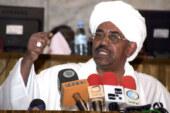 والي النيل الأزرق يؤكد وقفة ودعم كافة المواطنين لترشيح البشير لقيادة السودان